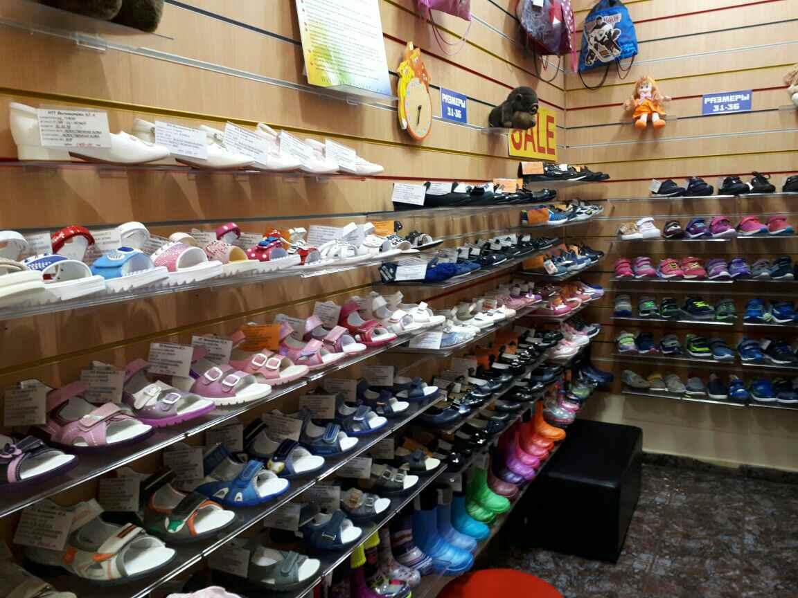 Огромный выбор недорогой детской обуви